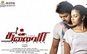 Thalaivaa - Yaar Indha Saalai Oram Video Song