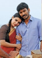 Thangamagan (aka) Thanga Magan