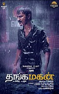 thangamagan Movie Release Expectation