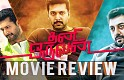 Thani Oruvan Movie Review