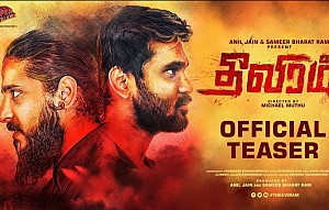 Theeviram Official Teaser