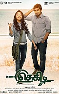 Thegidi Movie Preview