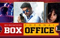Theri's Box Office Collection | BW BOX OFFICE