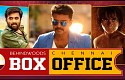 Vijay's Theri verdict is here! | BW BOX OFFICE