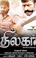 Thilagar Movie Review