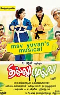 Thillu Mullu Music Review