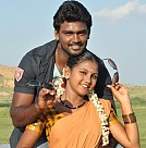 Thirappu Vizha
