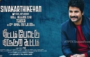 Sivakarthikeyan about Chandran & TPTK Teaser