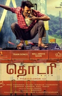 Thodari Movie Preview