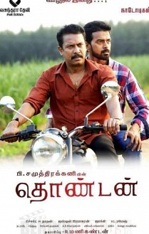 Thondan Music Review