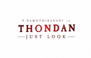Thondan Just Look