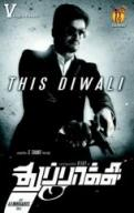 Thuppakki Movie Review