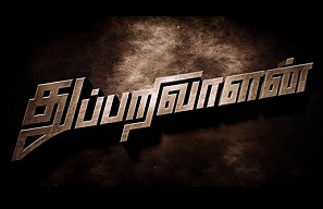Thupparivaalan - Making Video
