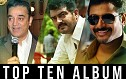 Top 10 albums- By Sirandha Kudi MAGAN
