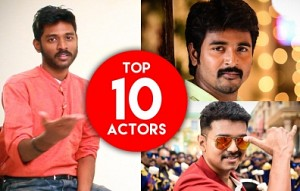 Top 10 Tamil heroes in 2016