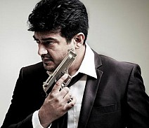 Different time zones for the Thala 56 unit
