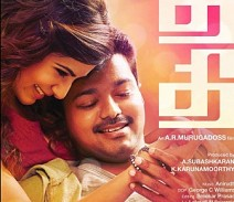 Last chance to see Kaththi on the BIG SCREEN in USA