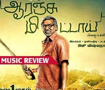 Orange Mittai Music Review