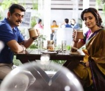 Yennai Arindhaal into the last leg, with a solo song for Trisha