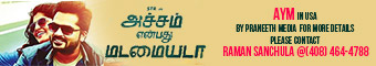 AYM Mobile news banner
