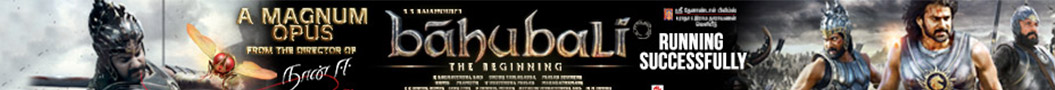 Bahubali Indian banner