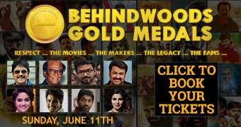 BGM 2017 Box office Mobile Banner