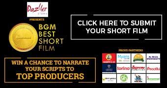 BGM 2017 Slideshow Mobile Banner