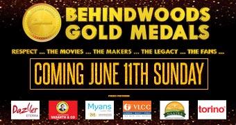 BGM 2017 Video Banner