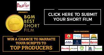 BGM 2017 Video Mobile Banner