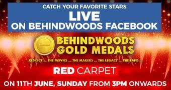 BGM FB Promotions News Mobile Jun 9th