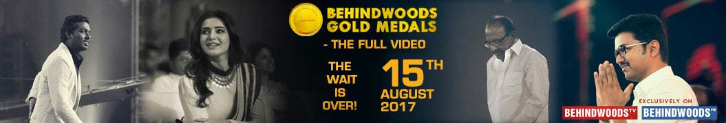 BGM Full Video Promo BW TV Banner Aug 13th