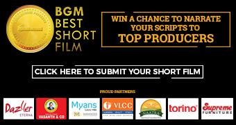 BGM Shortfilm Mobile Home Banner