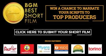 BGM Shortfilm Mobile Video Banner
