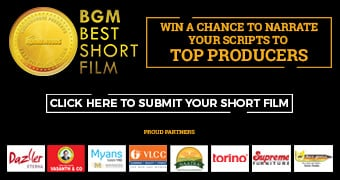 BGM Shortfilm News Mobile Banner