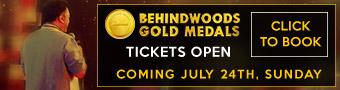 BGM Ticket News Banner