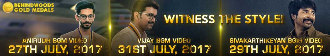 BGM Video Promo BW TV Jul 26th