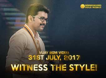 BGM Video Promo Mobile Box Office Jul 26th