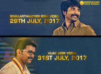 BGM Video Promo Mobile Video Jul 26th