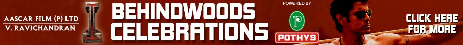 I Celebrations - Behindwoods
