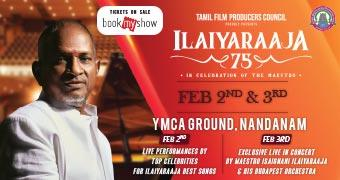ilayaraja - other pages