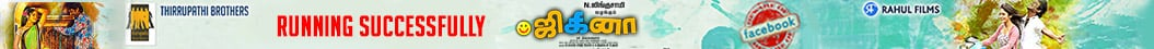Jigna Banner News page