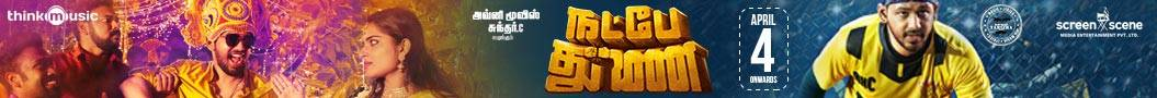Natpe thunai- others