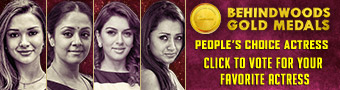 People Choice Female News mobile banner