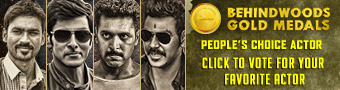People Choice Male Gallery mobile banner