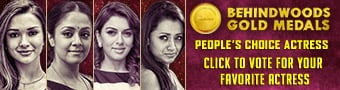 People's Choice Gallery Mobile Banner-F