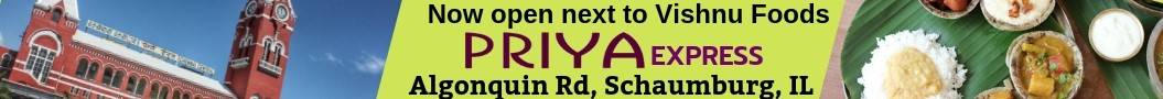 Priya Restaurant US AD News