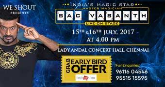 SAC Vasanth Gallery Mobile Banner