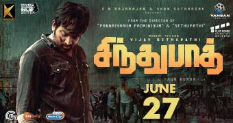 sindhubaadh others