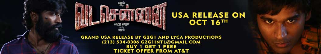 Vadachennai USA All Banner