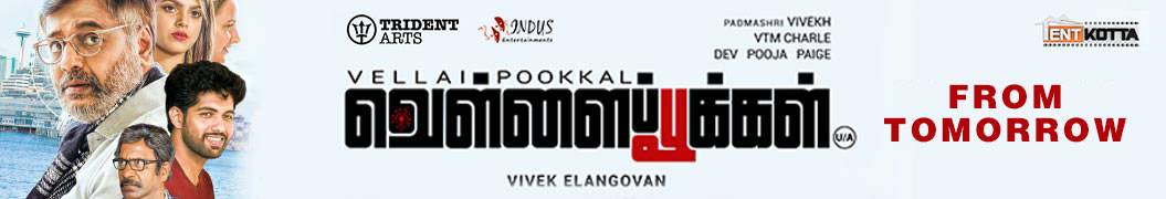 vellaipookal-others